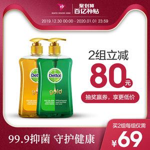 英国进口 滴露 抑菌滋润洗手液 蜂蜜芳香500g+清新芳香500g 主图