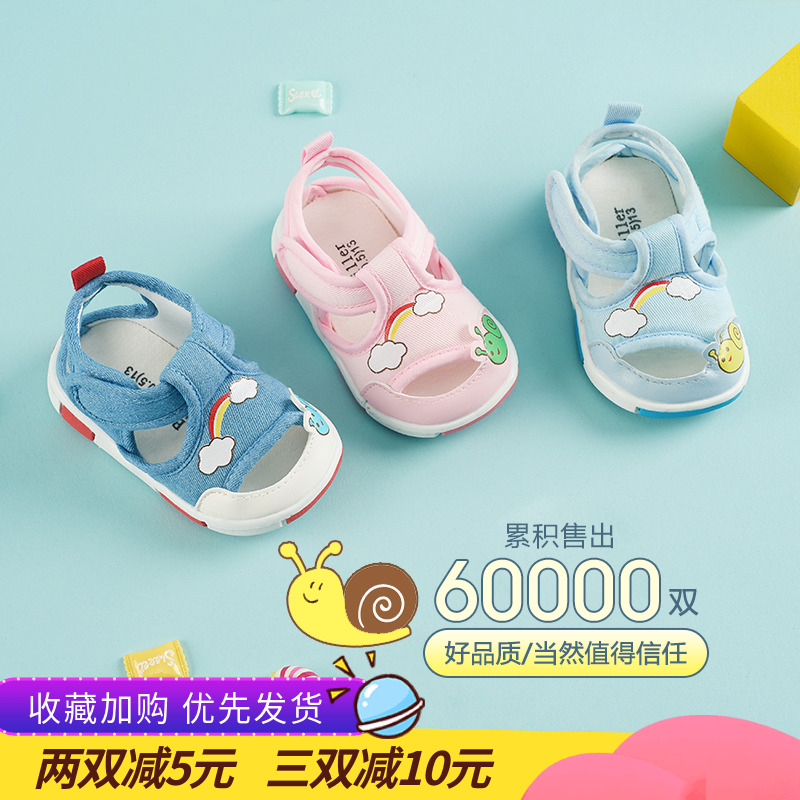 男宝宝凉鞋布鞋夏1-3婴儿凉鞋软底防滑公主0-1-2岁女宝宝学步鞋春