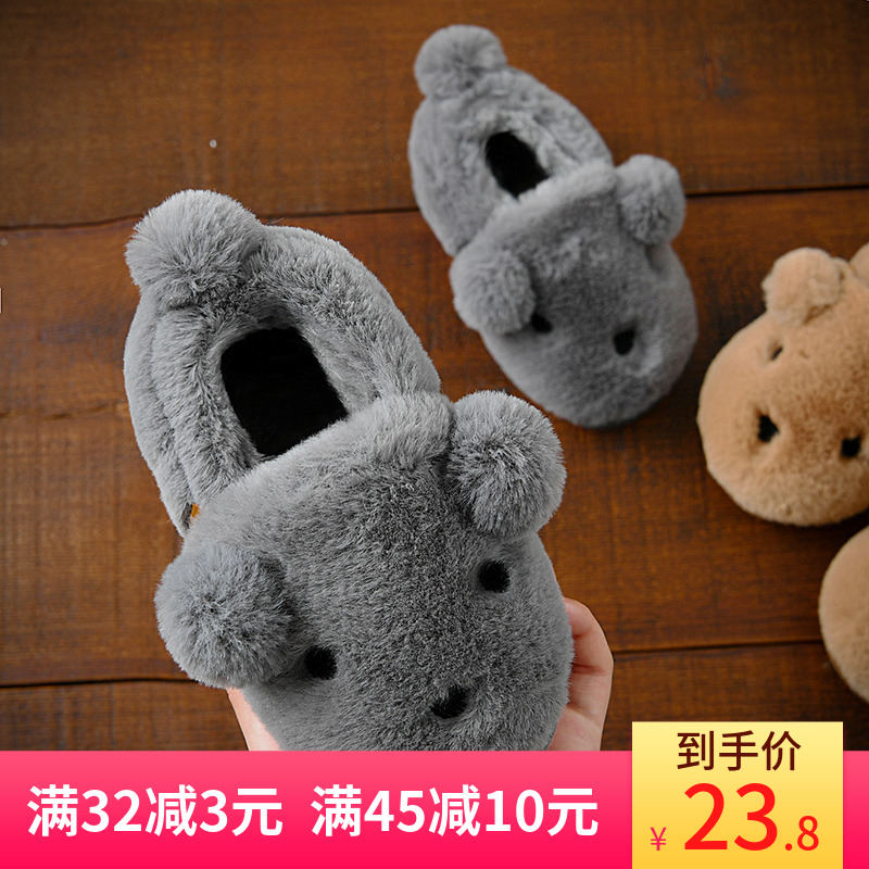 Children's cotton slippers winter 1-3-8 years old men and women baby home cotton shoes bag with non-slip plush parent-child slippers