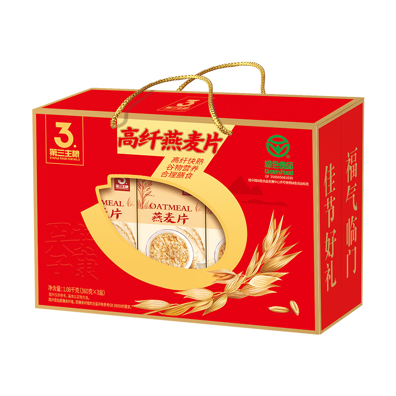 金惟他1080g原味纯燕麦片礼盒装 中老年人营养食品中秋送礼送长辈
