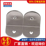 Orange code 90 degree right angle code stainless steel right angle code thickened L-angle connection L-shaped bracket