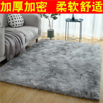 Nordic ins living room carpet bedroom bedside coffee table custom bed front blanket full room thick plush mat