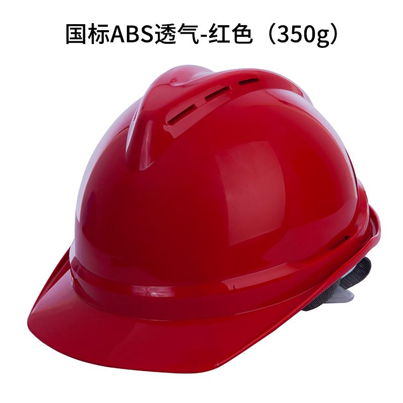 15 юаней красный -R1ABS воздухопроницаемый Тип V