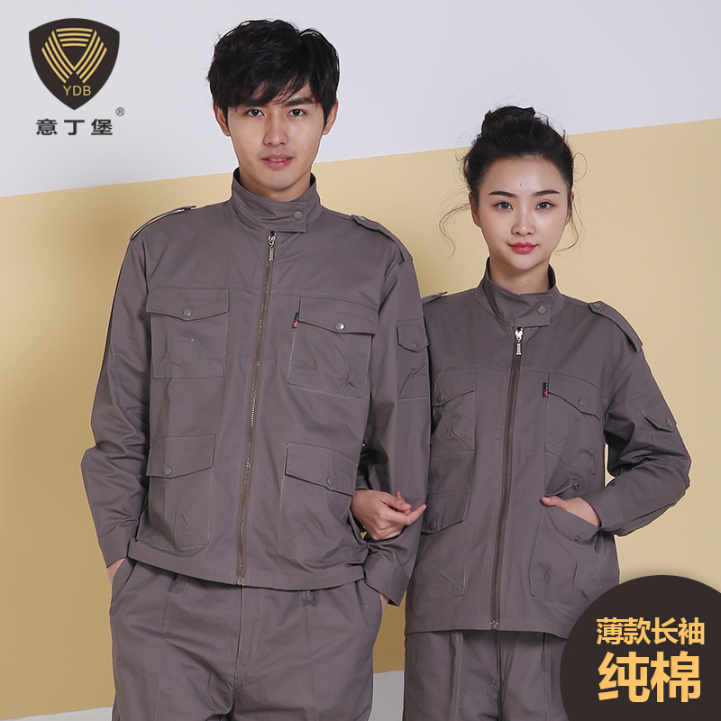 Cotton overalls suit men wear multi-pocket summer long-sleeved electrical labor insurance service welding cotton welders anti-iron