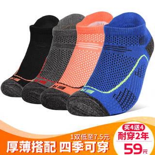 Носки,  Бадминтон носки мужские носки специальность спортивные носки полотенце снизу трубка низкий бег носок хлопок носок баскетбол носок, цена 433 руб