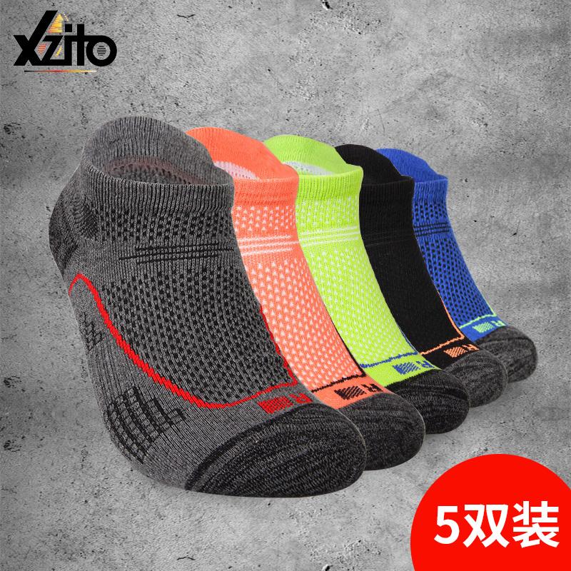 5 двойная упаковка бадминтон полотенце снизу спортивные носки мужской зимний осенний уплотнённый мелкий рот низкий баскетбол бег пинг-понг носки