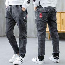 【步比童】2019新款男童牛仔裤