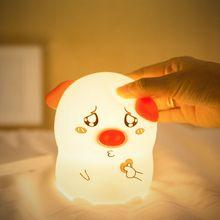 【酷火】充电式硅胶小夜灯
