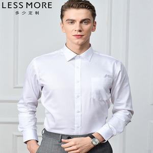 LESSMORE多少定制男士衬衫长袖成衣新郎上衣修身免烫商务休闲男装