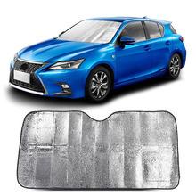 【艾可斯】汽车通用隔热遮阳板