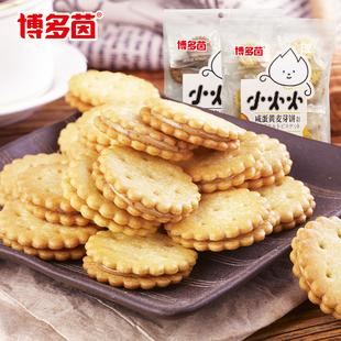【拍5件】闲汇日式夹心饼干5大包