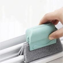 【帝寐】窗槽清洁神器2个装