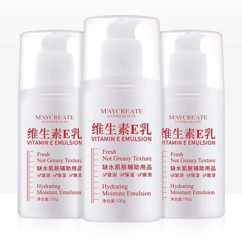 3瓶维生素e乳身体乳液补水保湿