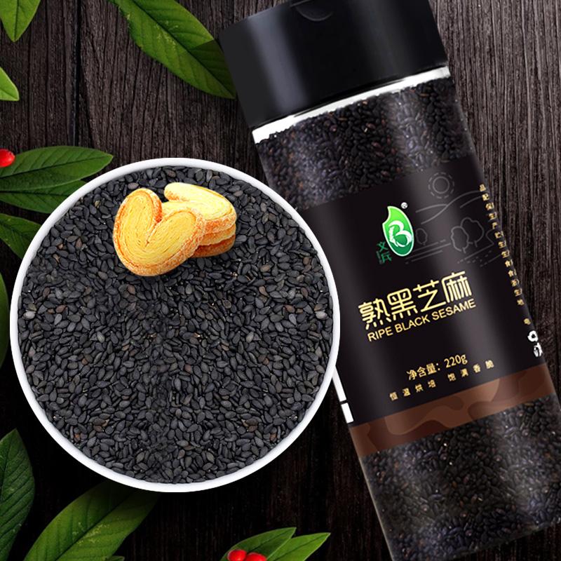 【文兵】炒熟即食干吃黑芝麻220g