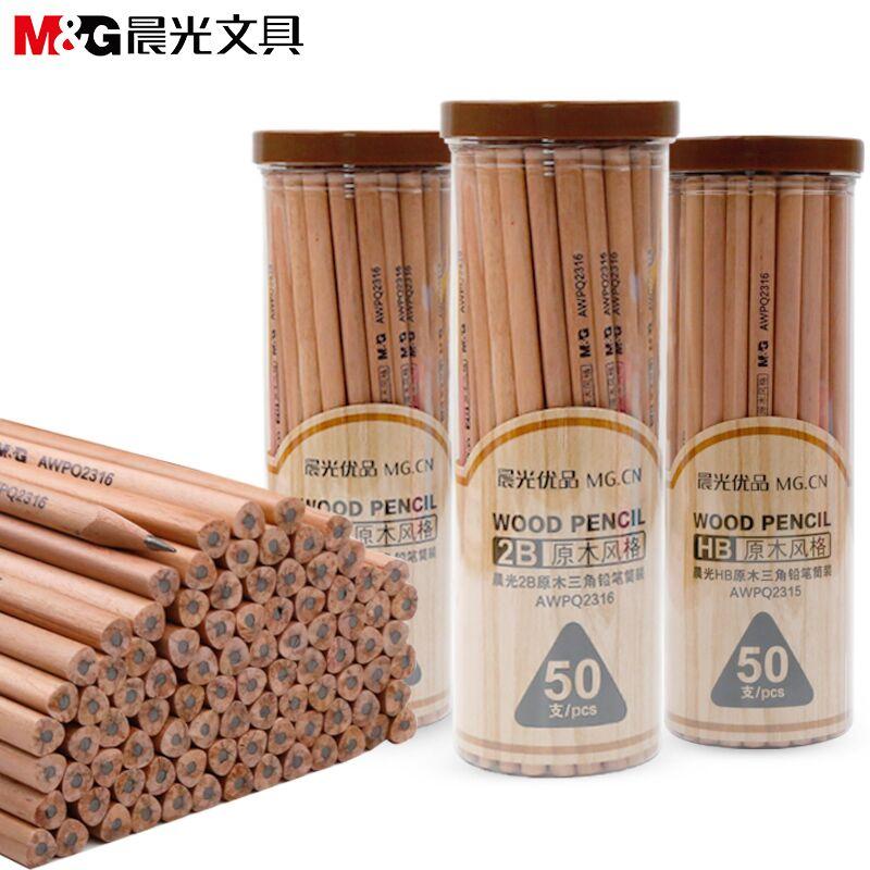 【晨光】铅笔1只+10块橡皮擦