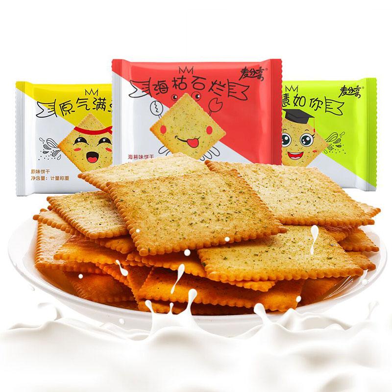 【麦分享】马铃薯薄脆饼干2斤约60包