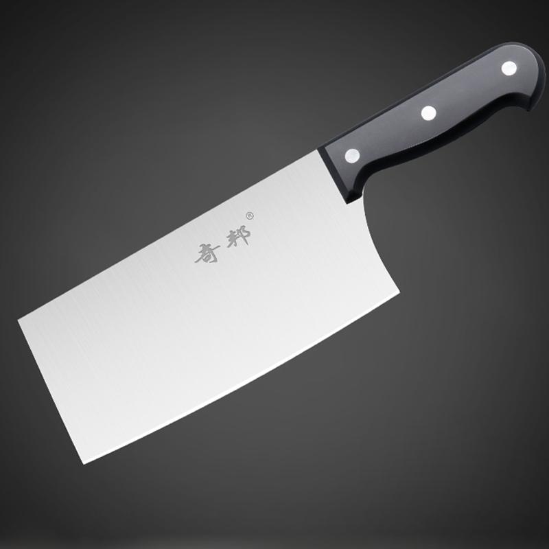 【史!低】锋利无比家用不锈钢菜刀