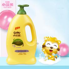 【小浣熊】儿童洗发水沐浴露二合一型