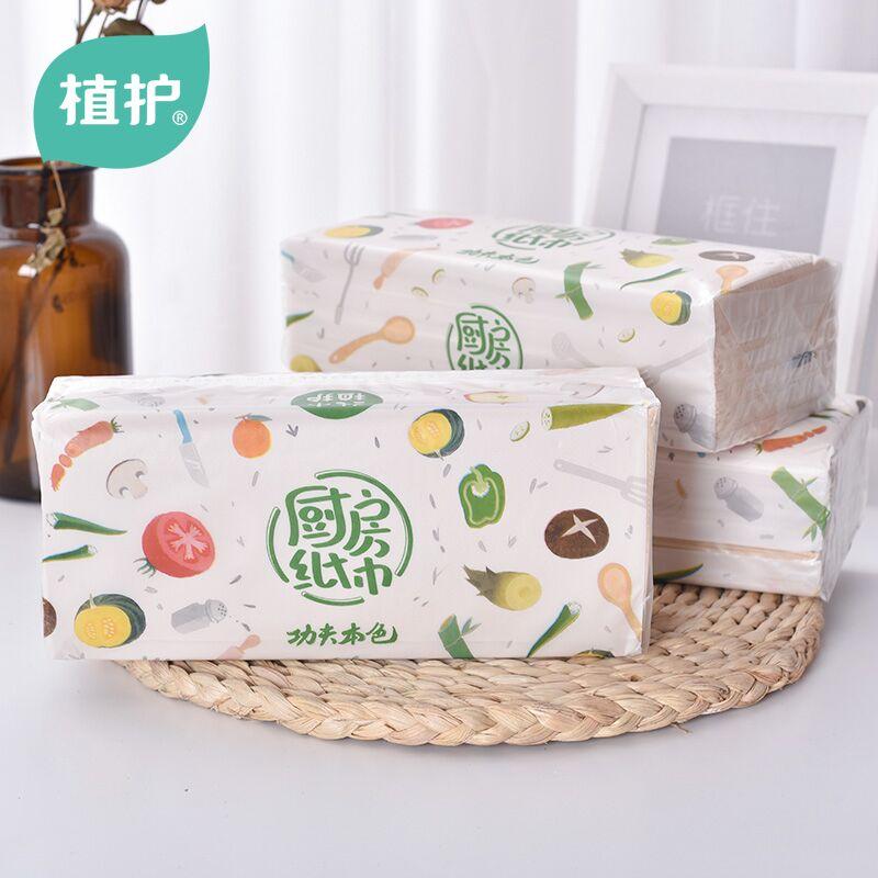 植护厨房用纸吸水吸油纸巾擦油纸油炸卫生纸专用抽纸抽取式厨房纸