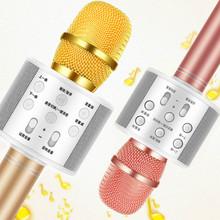 【雅兰仕】 家庭无线k歌神器