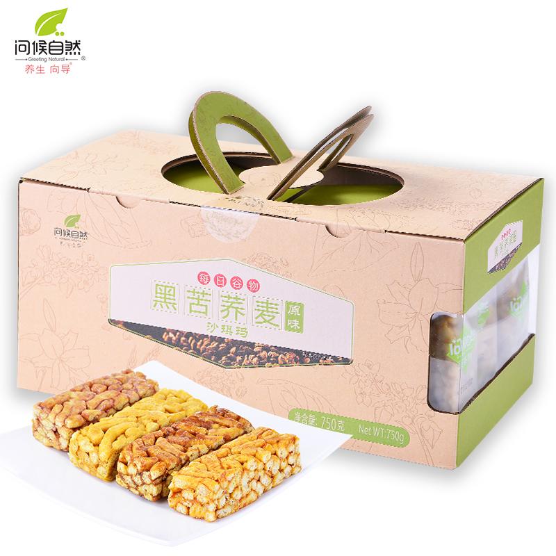問候自然 蕎麥沙琪瑪 750gx2箱
