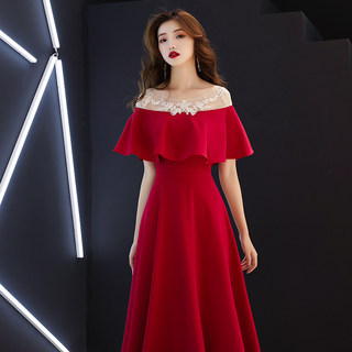 Toast dress bride 2020 new red temperament can usually wear wedding summer back door engagement evening dress skirt female