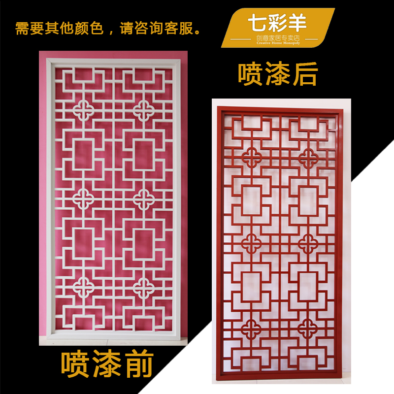 PVC hollow carved plate European style lattice ceiling wood plastic ...