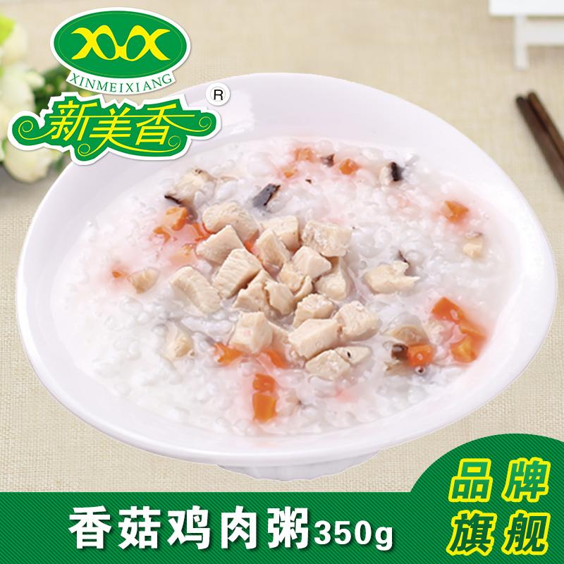 新美香料理包香菇鸡肉粥350g*10包批发 冷冻调理包盖浇饭快餐外卖