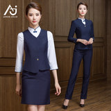 Eastern Airlines uniform female professional suit hotel front desk oral tooling beauty salon sales department work clothes high-end