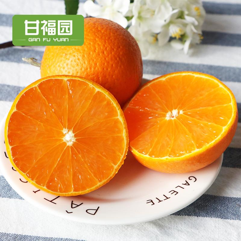 甘福园 四川丹棱爱媛38号果冻橙8斤