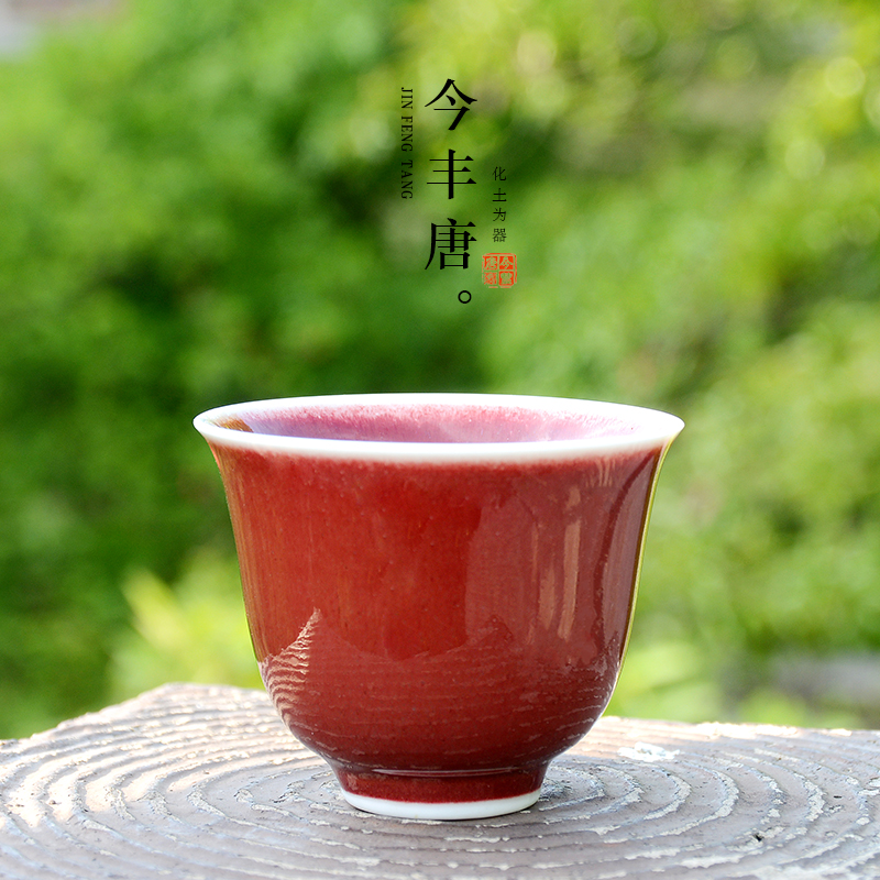 Jingdezhen black ceramic teacough master cup handmade tasting cup Lang red glazed kung fu tea set heavenly sacrifice red single cup.