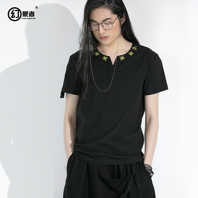 幻象者原创设计师品牌暗黑系国潮个性古风文字绣花休闲短袖T恤夏
