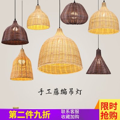 Southeast Asia Rattan Art Lamps Personality Creative Chinese Restaurant B&B Tea House Coffee Shop Bar Weaving Wine Glass Chandelier