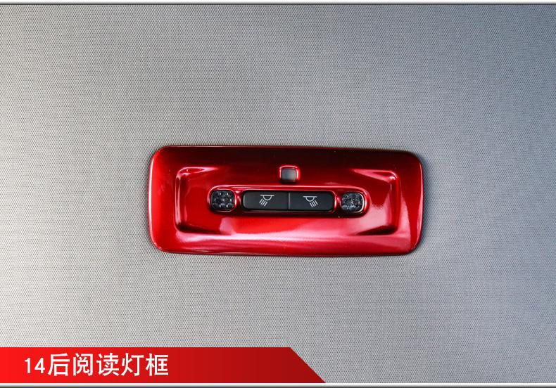 Bộ full nội thất màu đỏ Toyota Camry 2018-2019 - ảnh 13