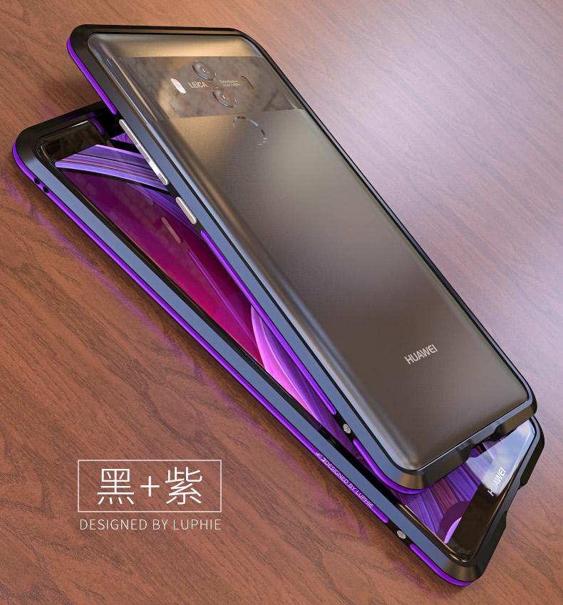 Luphie Bicolor Blade Sword Slim Light Aluminum Bumper Metal Shell Case for Huawei Mate 10 & Huawei Mate 10 Pro