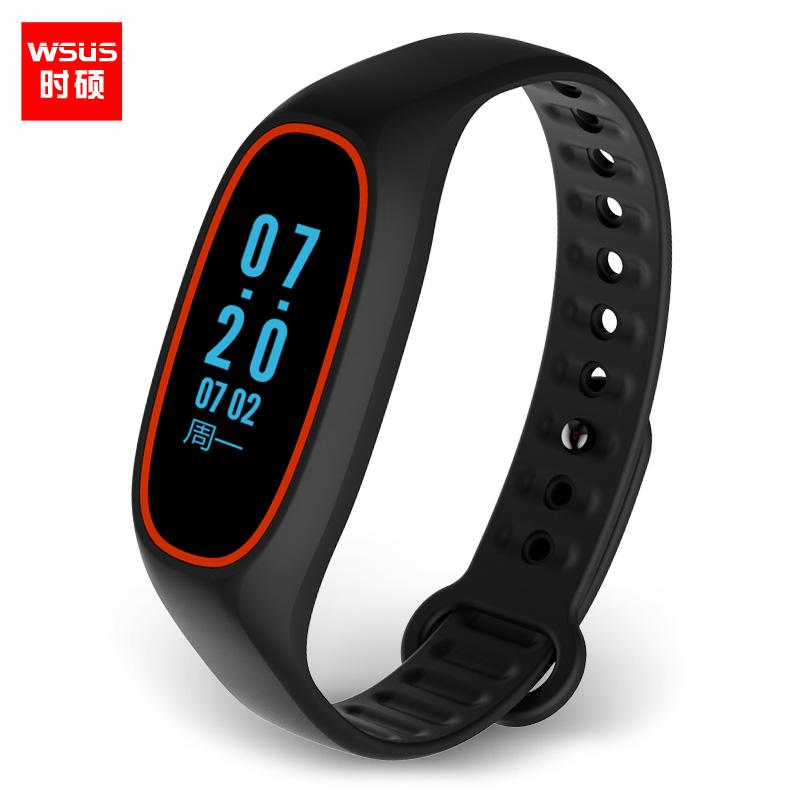 时硕智能手环血压心率监测心跳运动手表