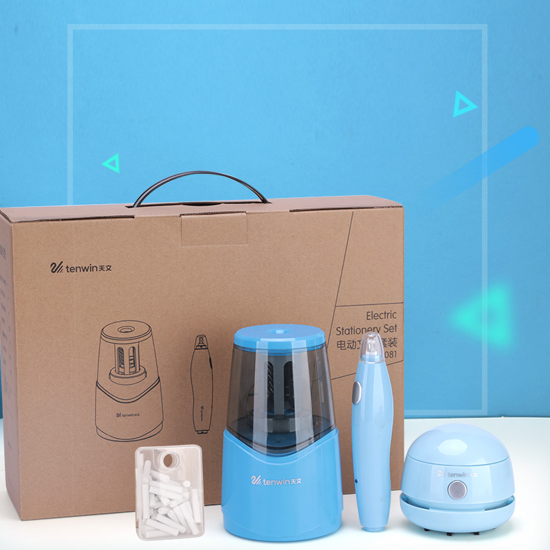 STATIONERY GIFT BOX BLUE CHARGING MODEL (PENCIL MACHINE + ELECTRIC RUBBER + DESKTOP VACUUM CLEANER)