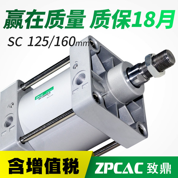 Details about  /standard cylinder SC50X25X50X100X150X200X175 Large thrust small pneumatic parts