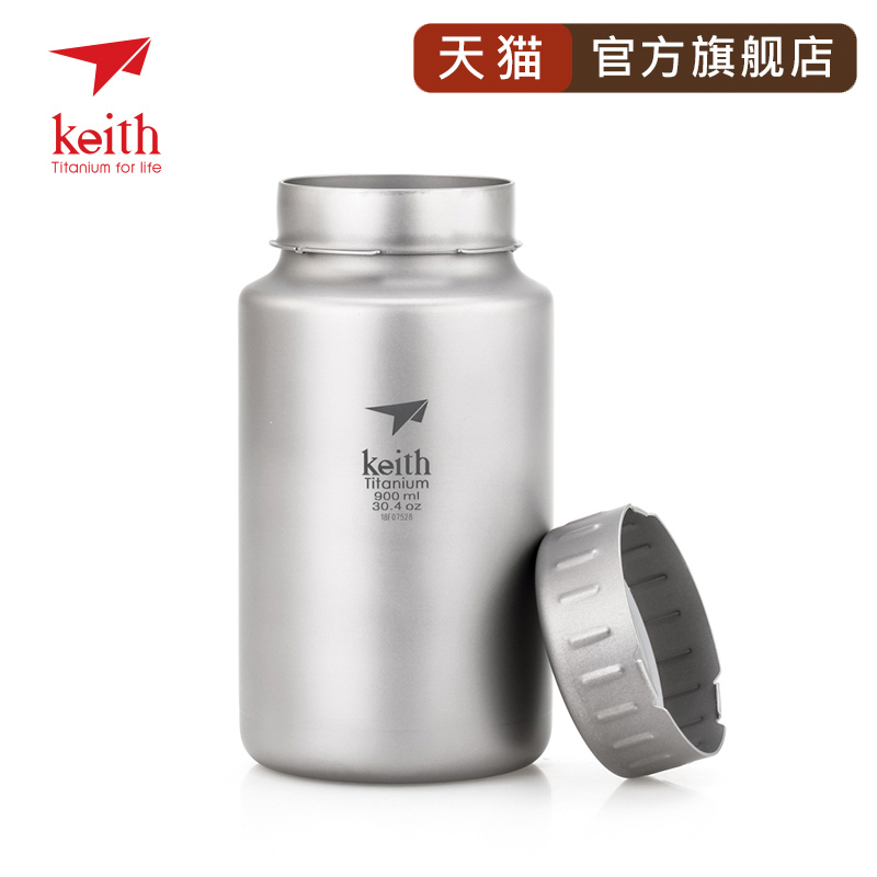 d6810f59040d Keith 纯s pure titanium wide mouth pot outdoor sports bottle light ...