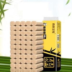 【64卷48卷16卷】竹浆本色卫生纸卷纸纸巾家用纸巾卷纸手纸厕