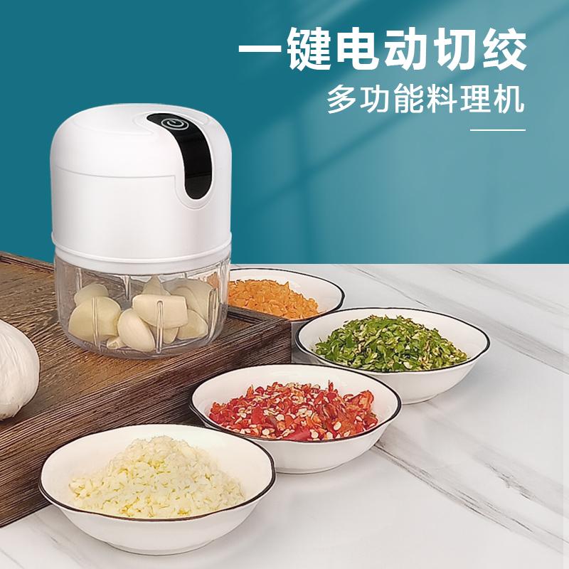 无线全自动绞肉神器家用电动小型蒜泥搅拌器搅碎机绞蒜绞菜料理机