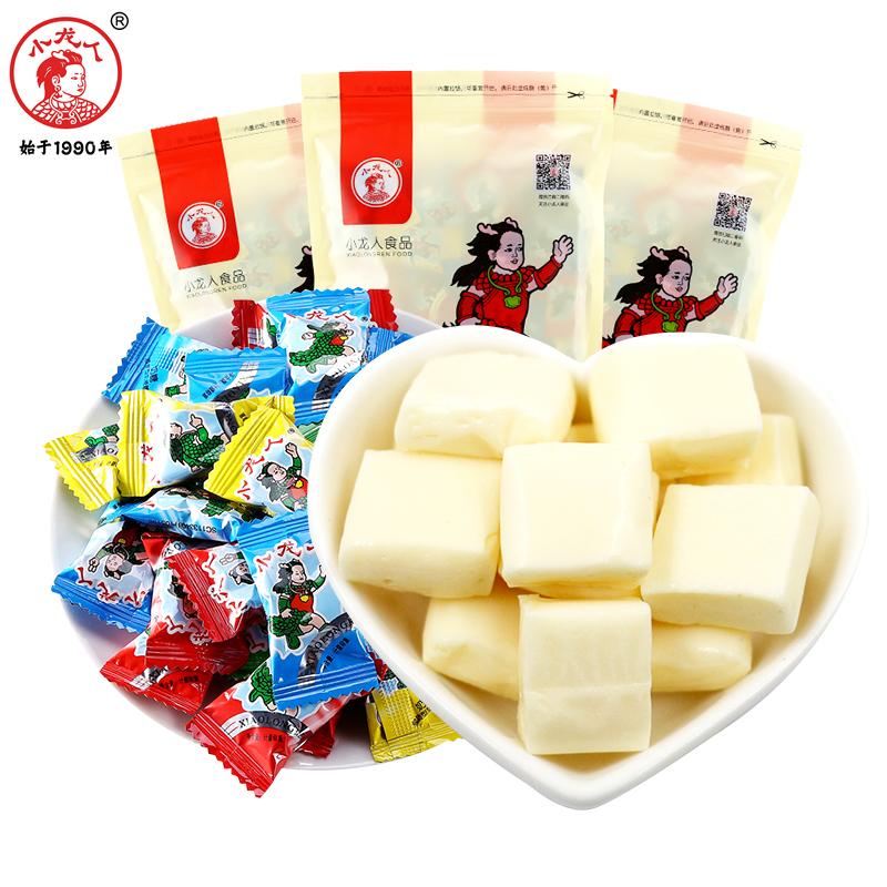 小龙人奶糖散称装混合批发过年必备安庆特产结婚喜糖年货零食礼包