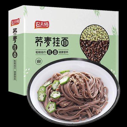 【农夫慢旗舰店】3斤健身粗粮低脂荞麦面200g*8袋