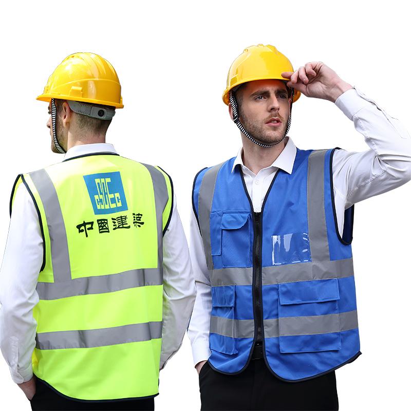反光背心马甲安全服骑行交通施工汽车用荧光环卫反光衣外套可印字