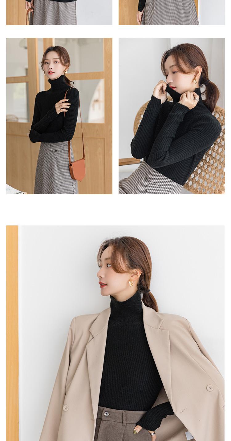 高领针织衫女秋冬长袖加厚修身内搭羊毛打底衫羊绒上衣高领毛衣详细照片