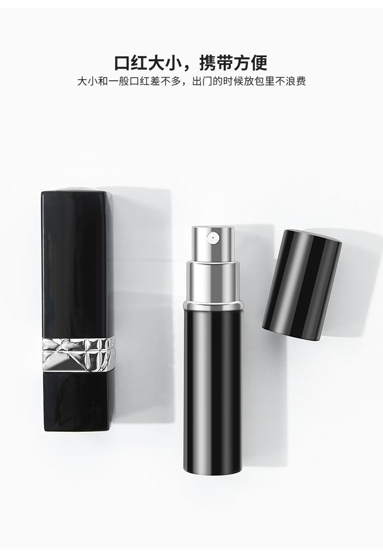 香水分装瓶可携式喷雾瓶神器高檔玻璃空小瓶子高端试用包化妆品喷瓶详细照片