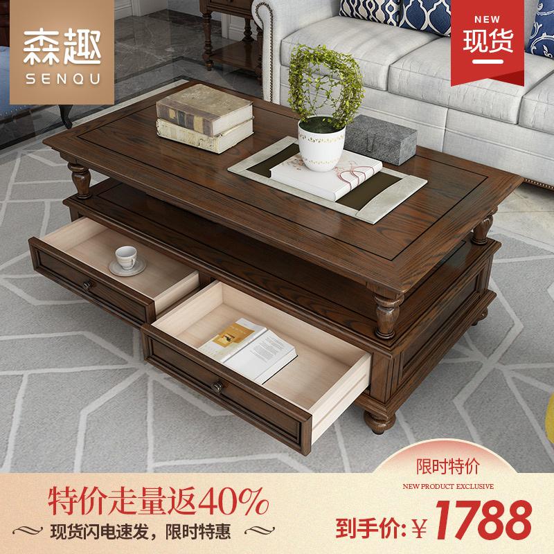 森趣復古美式實木茶幾電視柜組合簡約客廳長方形茶桌白蠟木儲物柜