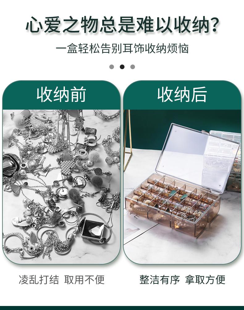 珠宝首饰盒收纳盒小精緻多层耳环盒子大容量首饰耳针饰品收纳神器详细照片