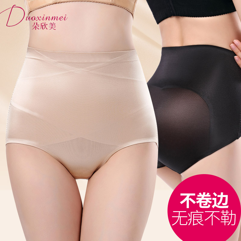Summer abspan goddess strong waist lift hip waist thin waist waist-shaped belly bag to collect small belly