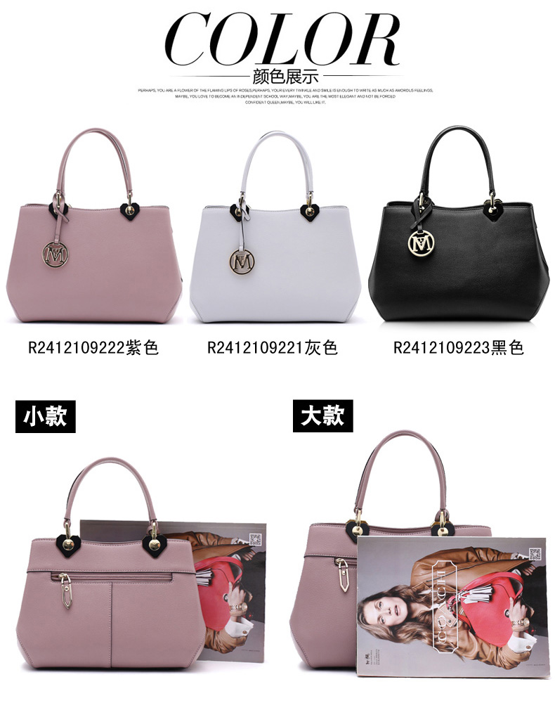 ed85bbf95f39a ... Montagut female bag 2018 new fashion atmosphere Messenger bag authentic  shoulder bag leather handbag ladies bag ...